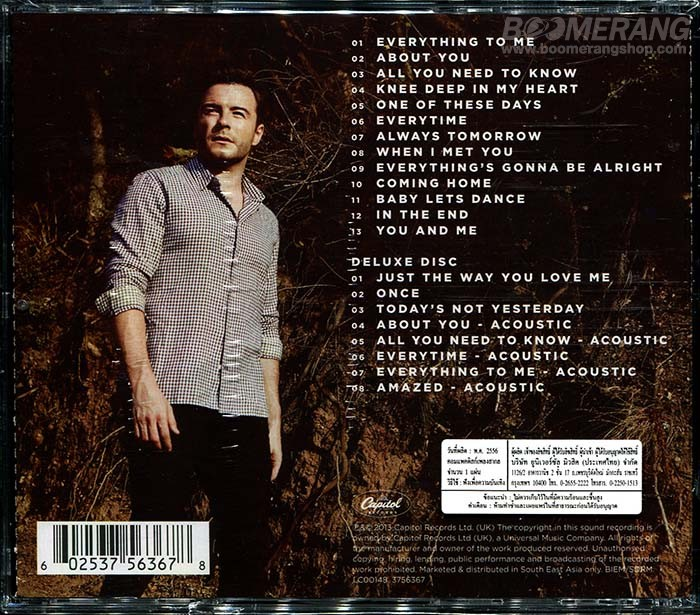 Shane Filan: You And Me (Deluxe Edition) (2CD
