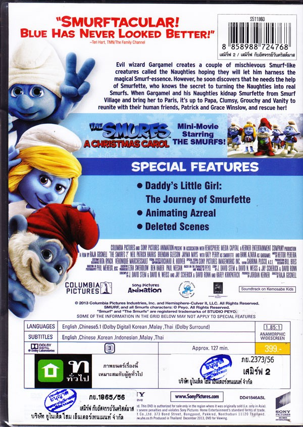 the smurfs 2 full movie malay version