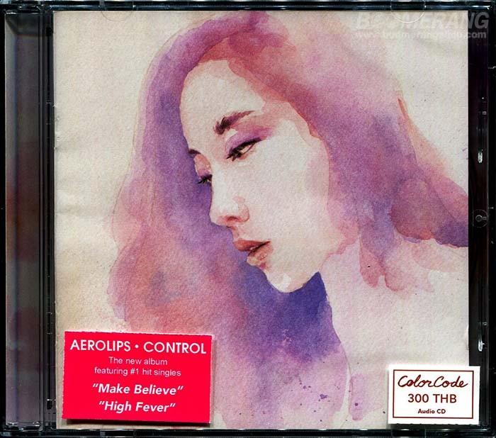 Aerolips - Control