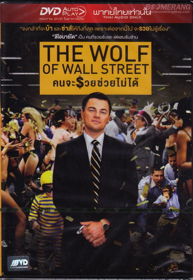 Wolf Of Wall Street, T...