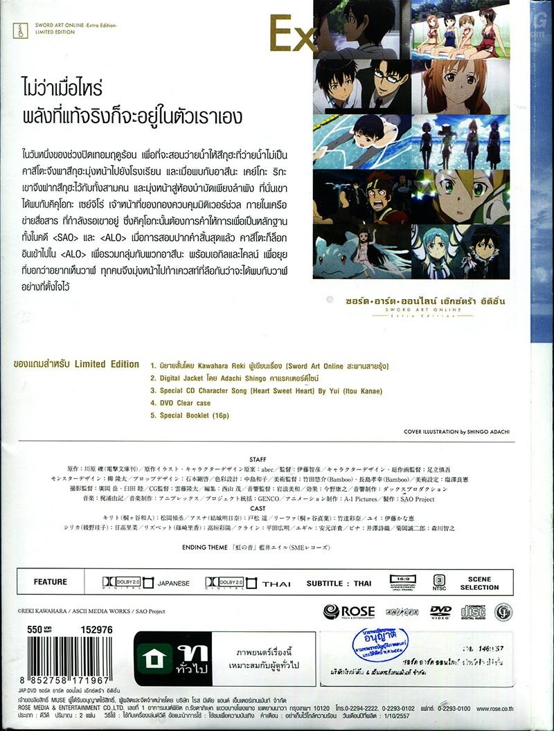http://www.boomerangshop.com/web/files/product/201410/01091251-20141007174235-1.jpg