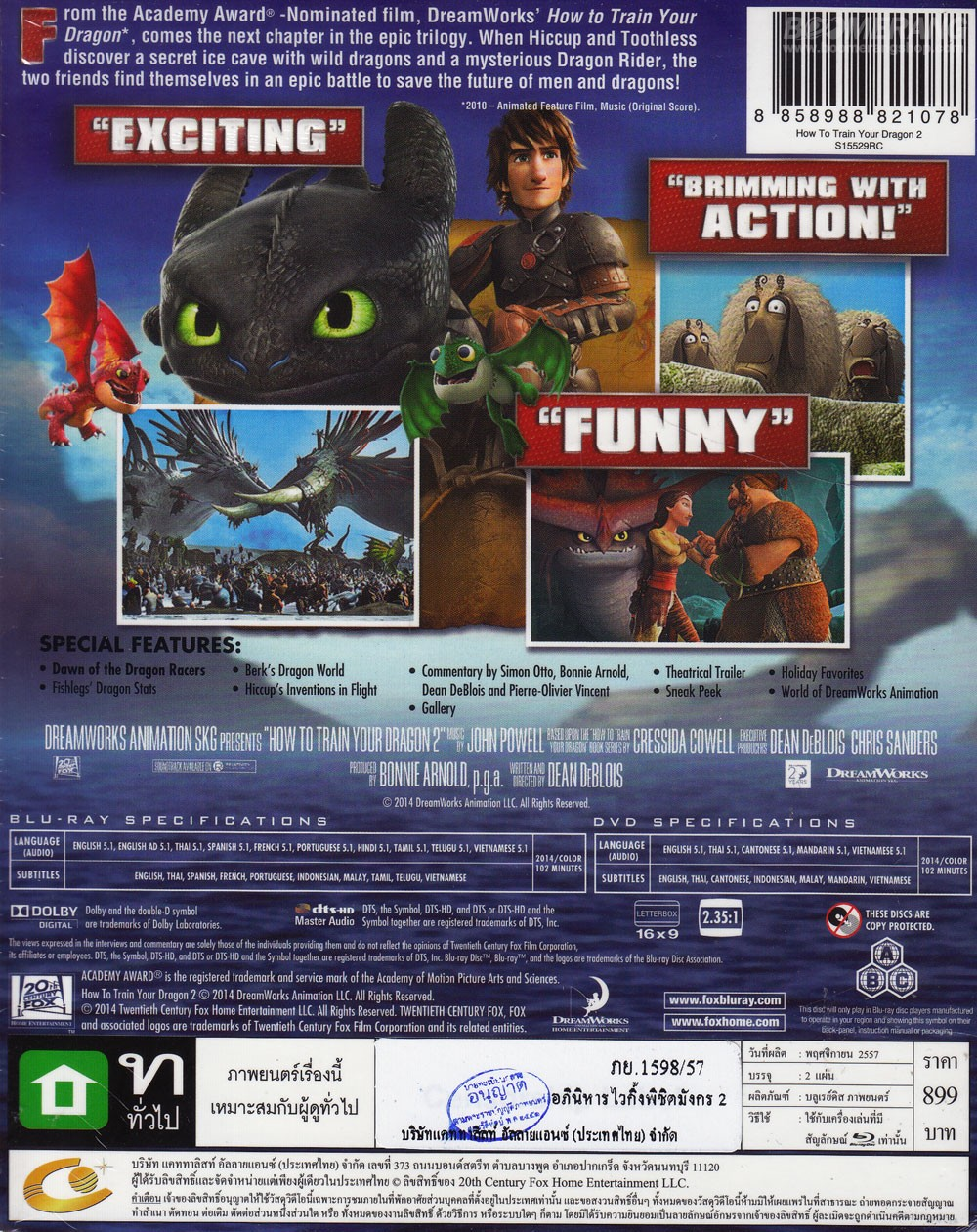 how to train your dragon 2 subtitles indonesia