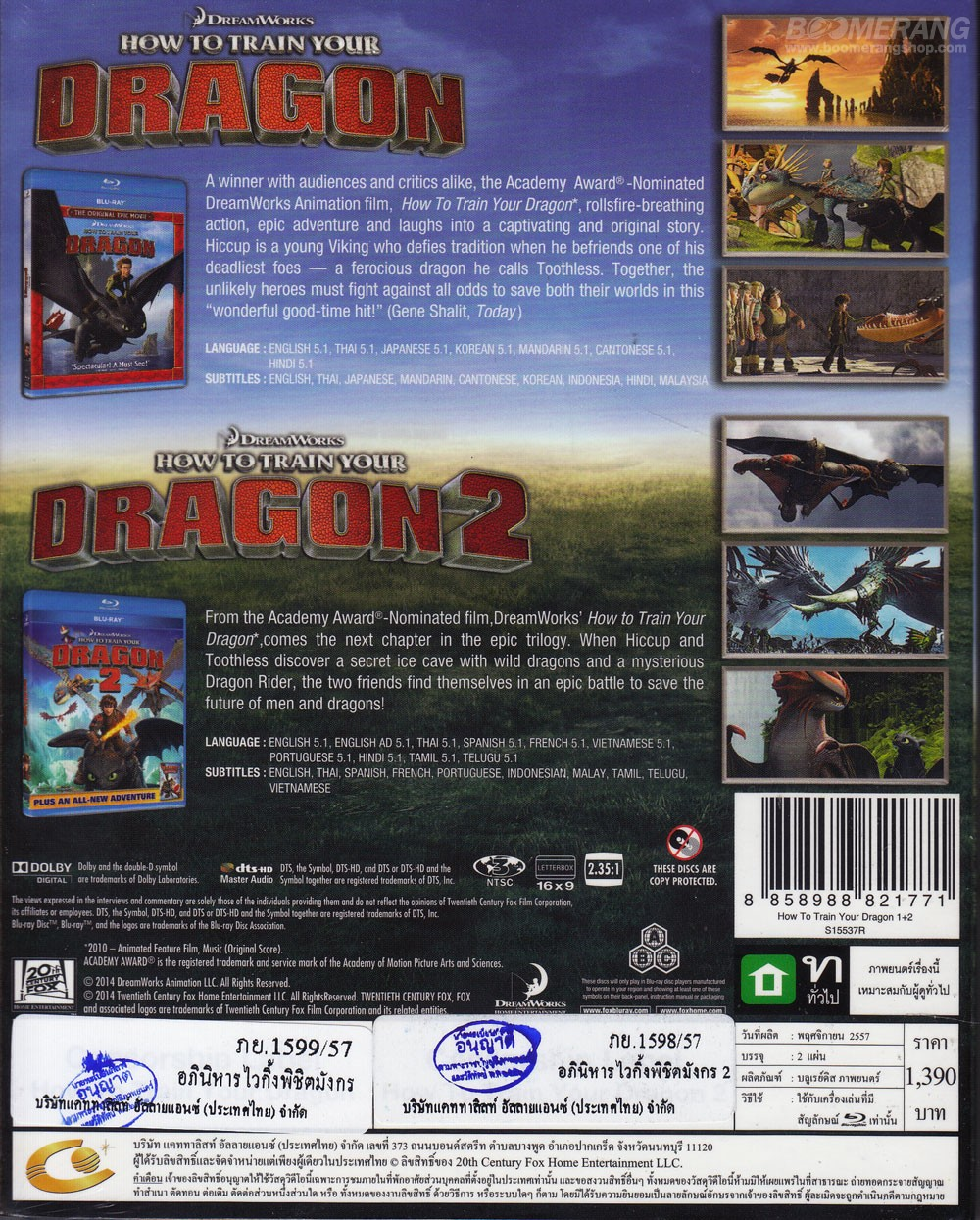 How to train your dragon 12 3d blu ray boomerangshop click ccuart Image collections