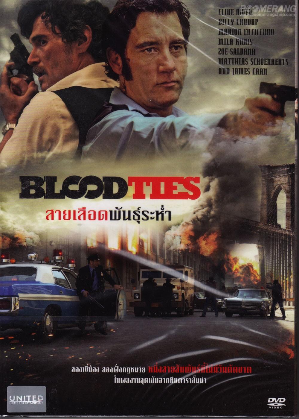 Blood Ties /สายเลือดพันธุ์ระห่ำ (DVD SE) (Reprice ...