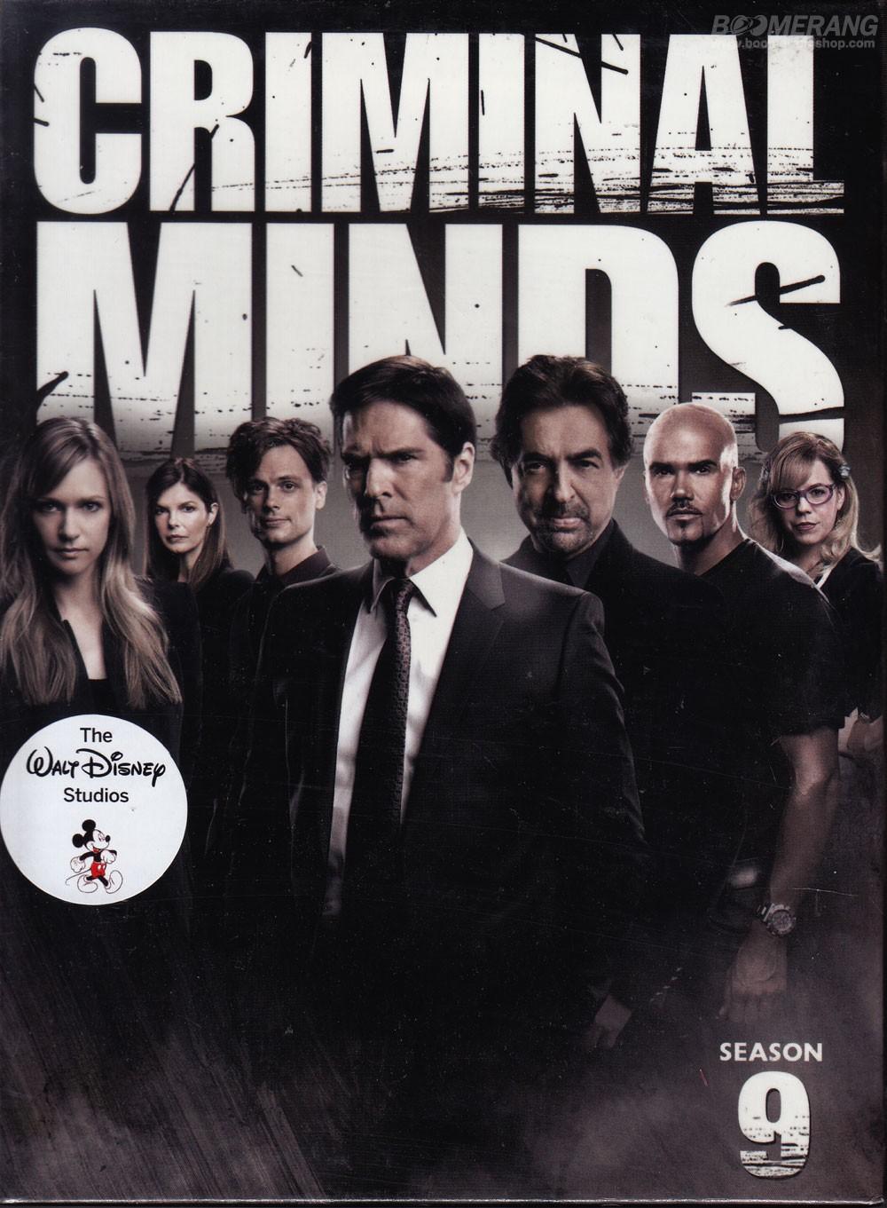 criminal minds 8x05 series id