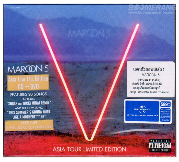 Maroon  V Asia Tour Edition