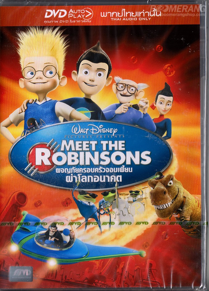 meet the robinsons cd