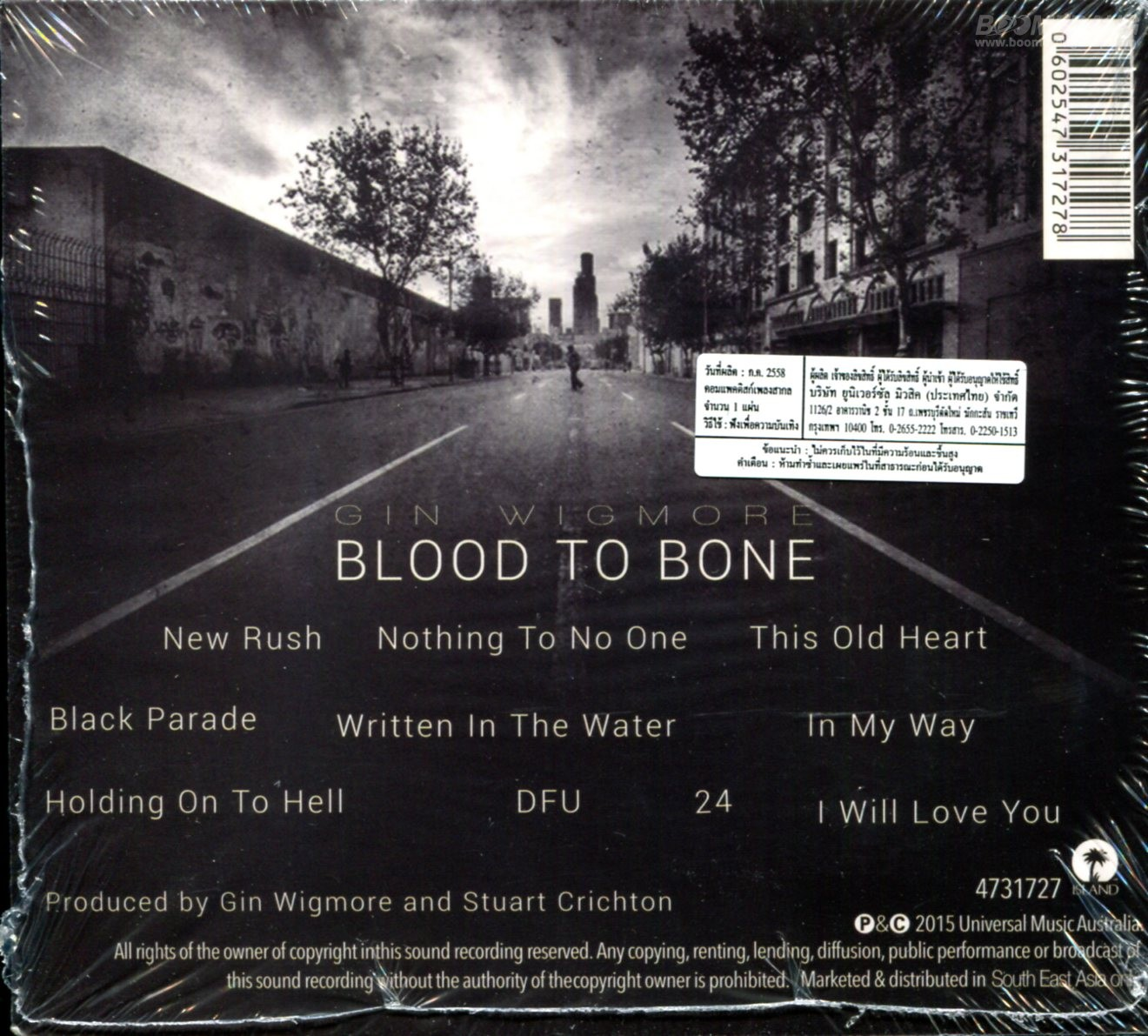 gin wigmore blood to bone boomerangshop com thailand  gin wigmore holding on to hell adobe.php #5