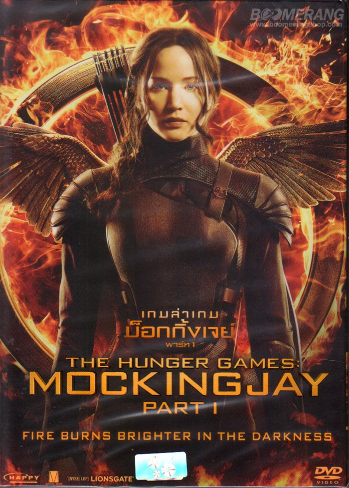 The hunger games 2 sub thai online