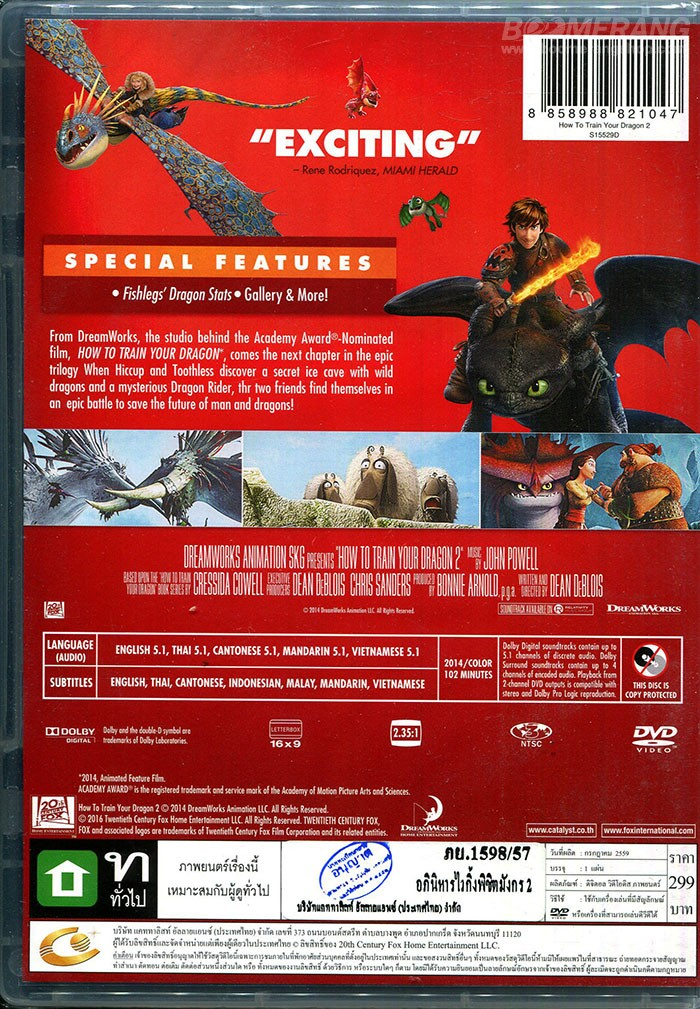 How to train your dragon 2 2 dvd se click ccuart Image collections