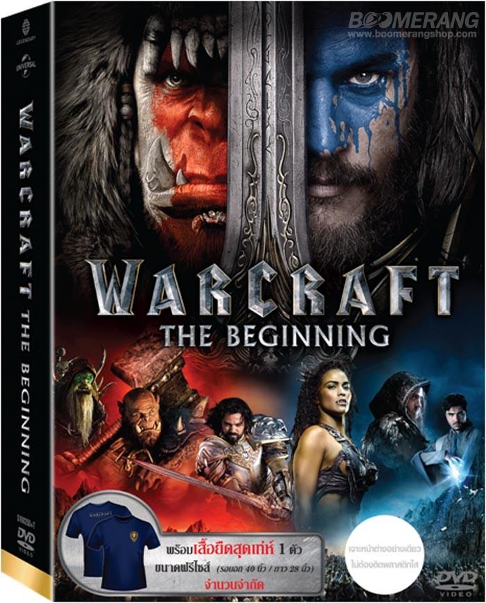 warcraft กํา เนิ ด ศึก สอง พิภพ