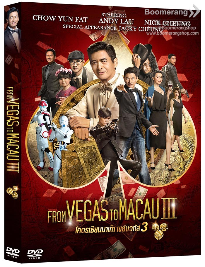from vegas to macau 3 full movie english subtitles hd