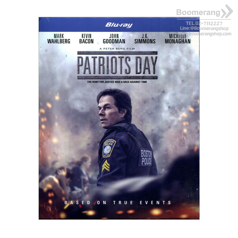patriots day subtitles