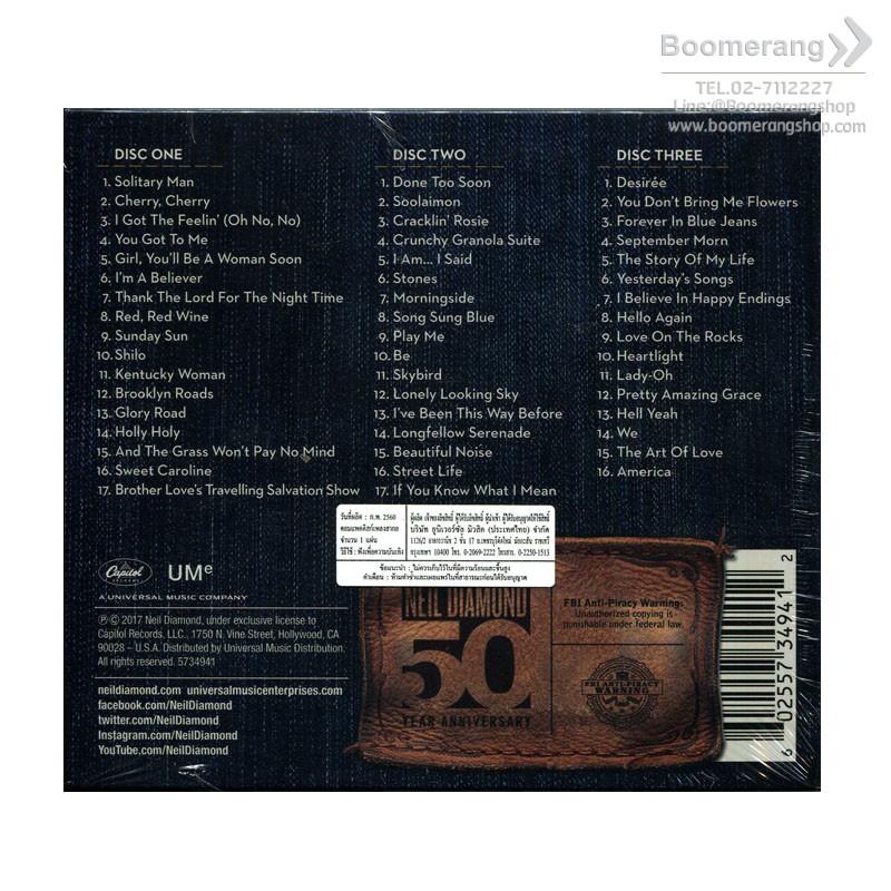 CD Neil Diamond 50th Anniversary Collection (Album)  01424985-20170330103623-1