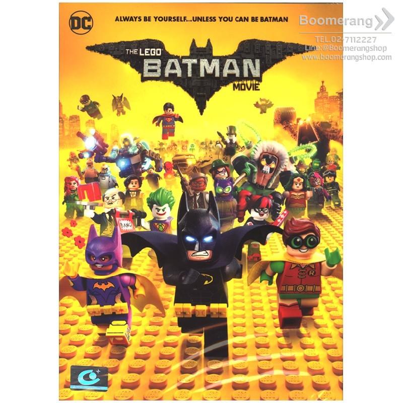 Lego Batman Movie,The /เดอะ เลโก้แบทแมน มูฟวี่ (SE ...