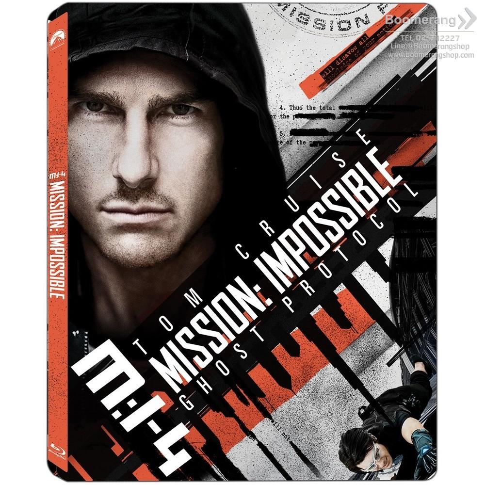 Mission Impossible Ghost Protocol/มิชชั่น อิมพอสซิเบิ้ล ปฏิบัติการ