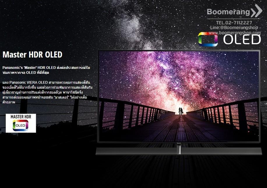 Panasonic TV 4K OLED 65 นิ้ว รุ่น TX-65EZ1000